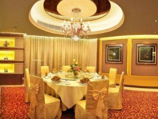 Hotel Guia Macau - Restaurant