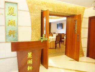 Hotel Guia Macao - Restaurant