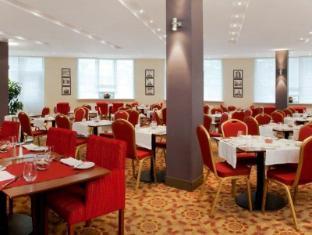 Holiday Inn Lesnaya Hotel Moscow - Restaurant