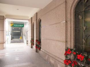 Capital Hotel Arena Taipei - Entrance