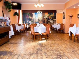 Maxima Irbis Moscow - Restaurant