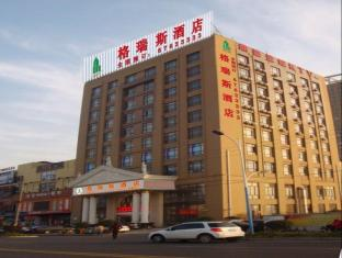 The Grace Hotel Shanghai Songjiang Film Park