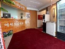 IU Motel: reception