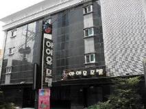IU Motel: exterior