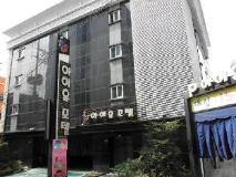 IU Motel: