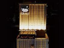 The Bathtel Hotel: exterior