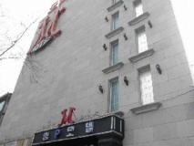 M Hotel: