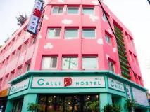Calli Hostel: