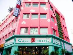 Calli Hostel | South Korea Hotels Cheap