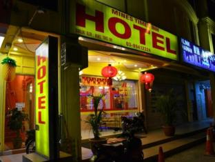 Mines Times Inn Hotel