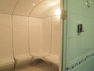 Pousada Marina Infante Hotel Macau - Sauna Room