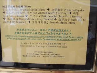 Pousada Marina Infante Hotel Macao - Trasporti nelle vicinanze
