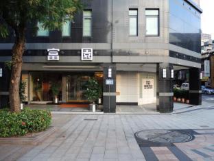 리치 가든 호텔 타이베이 - 호텔 외부구조