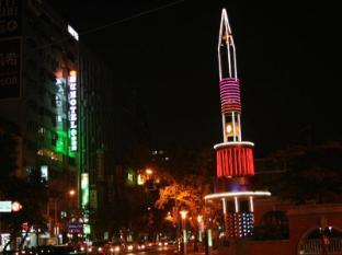 Shin Shih Hotel Taipei - View