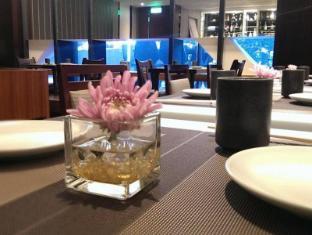 Sweetme Hotspring Resort Taipei - Restaurant