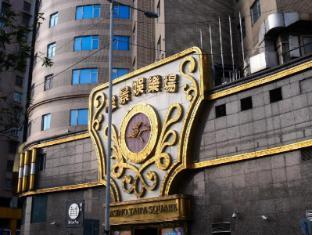 Taipa Square Hotel Makau - Tampilan Luar Hotel