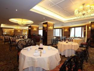 Taipa Square Hotel Макао - Ресторан