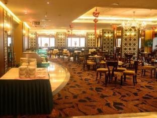 Taipa Square Hotel Macau - Nhà hàng