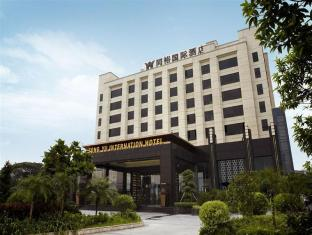 Guangzhou Tong Yu International Hotel