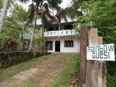Rainbow Guest House | Sri Lanka Budget Hotels