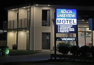 /acacia-lake-view-motel/hotel/taupo-nz.html?asq=jGXBHFvRg5Z51Emf%2fbXG4w%3d%3d