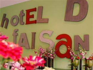 /hu-hu/hotel-du-faisan/hotel/bordeaux-fr.html?asq=vrkGgIUsL%2bbahMd1T3QaFc8vtOD6pz9C2Mlrix6aGww%3d