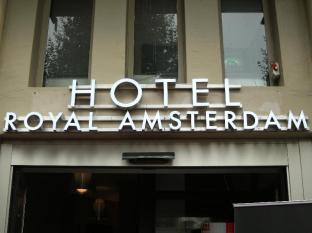 Royal Amsterdam Hotel-Restaurant