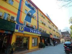 7 Days Inn Shanghai Tianshan Road Branch China