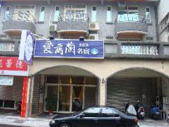 Hotel in Taiwan | Ireland Bed and Breakfast