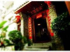 Parkside Hostel | Hotel in Guilin