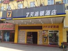 7 Days Inn Guangzhou - Fangcun Jiaokou Metro Station China