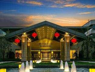 /sv-se/gran-melia-xian-hotel/hotel/xian-cn.html?asq=vrkGgIUsL%2bbahMd1T3QaFc8vtOD6pz9C2Mlrix6aGww%3d