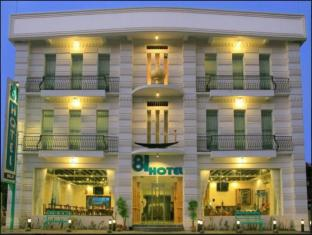 /da-dk/81-hotel-inlay/hotel/inle-lake-mm.html?asq=vrkGgIUsL%2bbahMd1T3QaFc8vtOD6pz9C2Mlrix6aGww%3d