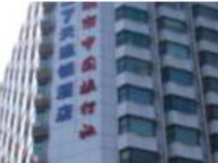 7 Days Inn Shenzhen Luohu World Trade Center Branch