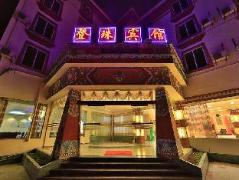 Jiuzhaigou Dengzhu Hotel | Hotel in Jiuzhaigou