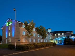 Holiday Inn Express Stirling