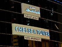 Chelsea Tower Suites & Apartments: exterior