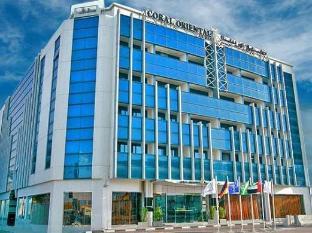 Coral Oriental Hotel Dubai - Exterior