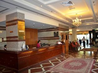 Coral Oriental Hotel Dubai - Reception