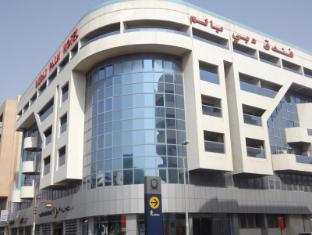 두바이 팜 호텔