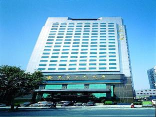 Xian Quest Internatinal Hotel