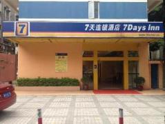 7 Days Inn Jianshe Main Street-Guangzhou   Hotel in Guangzhou