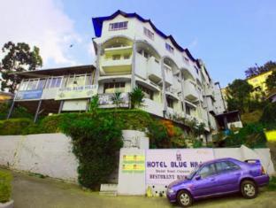 Hotel Blue Hills Coonoor
