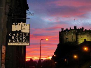 /castle-rock-hostel/hotel/edinburgh-gb.html?asq=u5JLPoCd2lnZFlDuypKySmyVyrfcbjwwpTN%2f%2b7%2fpYHGx1GF3I%2fj7aCYymFXaAsLu