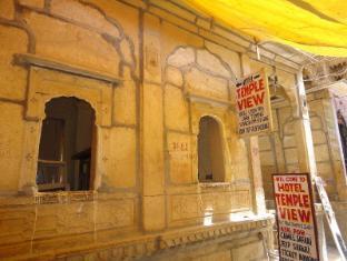 /hotel-temple-view/hotel/jaisalmer-in.html?asq=jGXBHFvRg5Z51Emf%2fbXG4w%3d%3d