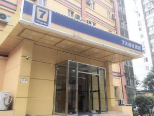 7 Days Inn Beijing Railway Station Guangqumen Branch