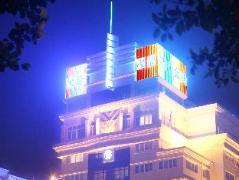 Dragon Union Hotel | Hotel in Zhuhai