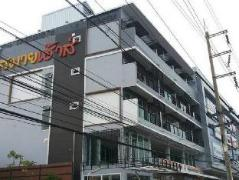 Smile House 3 | Thailand Cheap Hotels