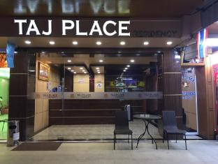 Taj Place Residency