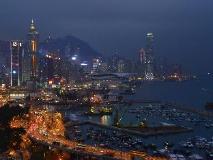 Somerset Victoria Park Hong Kong: view